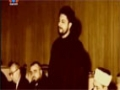 [06] Imam Musa Sadr - Le Documentaire du Siècle - French