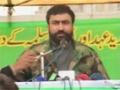 [Media Watch] پیغام شہداء و اتحاد ملت کانفرنس - Speech : Sarfaraz Bhagti - 02 Feb 2014 - Urdu