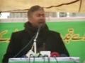 [Media Watch] پیغام شہداء و اتحاد ملت کانفرنس - Speech : Br. Agah Raza - 02 Feb 2014 - Urdu