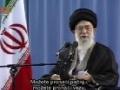 [04] Iskre mudrosti - Sparks of Wisdom - Govor Ajetullaha Ali Hamenejia - Farsi sub Bosnian