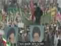 İslam İnkılabı Klipleri - Aydın Sabah - Clear Tommorow - Farsi sub Turkish