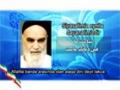 İmam Humeyni(ra) halkın desteği ile İslam Devleti\'ni ilan ediyor - Farsi sub Turkish
