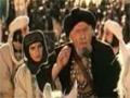 [16] Eşq Vilayəti - Imam Ali Raza (a.s) - Azeri Azerbaijani