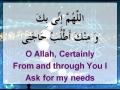 Duaa - Allahumma Inni bika - Arabic sub English