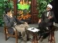 Tableeg-e-Deen Discussion | تبلیغِ دین with Moulana Akhtar Abbas Jaun | مولانااخترعباس جون - U