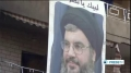 [05 Feb 2014] Lebanon military issues an arrest warrant for a prominent official of Abdullah Azzam brigades - English