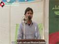 [یوم مصطفی ص] Naat : Br. Tahir Biltistani - 04 Feb 2014 - Karachi University - Urdu