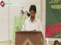 [یوم مصطفی ص] Naat : Zakawat Ali - 04 Feb 2014 - Karachi University - Urdu