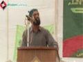 [یوم مصطفی ص] Speech : Br. Laeeq Ahmed - 04 Feb 2014 - Karachi University - Urdu