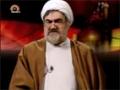 [04] Sighs of Sorrow - H.I Mahdawi - English