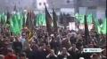 [08 Feb 2014] Palestinians in Gaza denounce Kerry peace plan - English