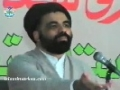 [02] Inqilab-e-Islami Azadari Ka Natija - Ustad Syed Jawad Naqavi - Urdu