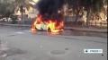[10 Feb 2014] Deadly car bombings rock Iraq capital Baghdad - English