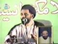 Imam Khomeini (ra) Ki Nazar Mein Aalam-e-Islam - Part 1 - Ustad Syed Jawad Naqavi - Urdu