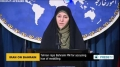 [12 Feb 2014] Tehran raps Bahraini FM for accusing Iran of meddling - English