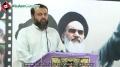 [برسی شہید مظفر کرمانی] Speech | Br. Syed Naqi Hashmi - 06 Feb 2014 - Urdu