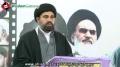 [برسی شہید مظفر کرمانی] Speech   H.I Syed Ahmed Iqbal - 06 Feb 2014 - Urdu