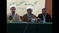 [Press Conference] H.I Raja Nasir Abbas - 13 Feb 2014 - Islamabad - MWM Pak - Urdu