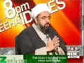[Talk Show] Waqt News | Muzakrat Ke Saath Saath Operation Ki Bhi Tayari - H.I Amin Shaheedi - 12 Feb 2014 - Urdu