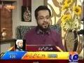 [Alim Online] آئین اور قران و سنت - H.I Amin Shaheedi - 11 Feb 2014 - Urdu