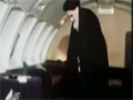 [02] Imam Khomeini r.a Shakhsiat wa Qiadat | امام خمینی رہ شخصیت و قیادت - Urdu