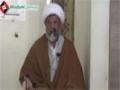 [مجلس براۓ بلندئ درجات] Speech : H.I Raja Nasir Abbas - 09 Feb 2014 - Malir, Karachi - Urdu