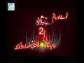 04 Muharram 1432 - Naqsh Lailaha Illallah - Maulana Syed Ahmed Mosvi Urdu