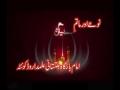 [03] 03 Muharram 1432 - Naqsh Lailaha Illallah - Maulana Syed Ahmed Mosvi - Urdu