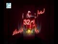 [05] 05 Muharram 1432 - Naqsh Lailaha Illallah - Maulana Syed Ahmed Mosvi - Urdu