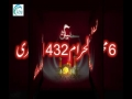 [06] 06 Muharram 1432 - Naqsh Lailaha Illallah - Maulana Syed Ahmed Mosvi - Urdu