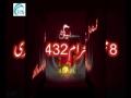 [08] 08 Muharram 1432 - Naqsh Lailaha Illallah - Maulana Syed Ahmed Mosvi - Urdu