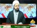 [Pro. Awaam] Capital News | Aiyeen Islaam Ke Munafi Qanoon Ke Khilaaf Dhaal Hai - H.l Amin Shaheedi - 15 Feb 2014 - Urdu