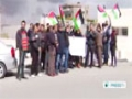 [16 Feb 2014] Palestinian protesters condemn Abbas\' meeting with Israeli students - English