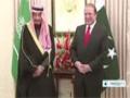 [17 Feb 2014] Saudi Arabia seeks Pakistan\'s help on Syria - English