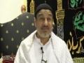 [3] - Tafseer Surah Hajj -  Ayatullah Sayed Kamal Emani -  Dr. Asad Naqvi - Urdu