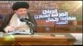 تعارض الأدلة - 162 - Arabic