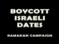 European Muslims - Boycott Israeli Dates 1 of 2 - English
