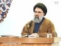 [37] نظام حکومت الٰہی در قرآن Ustad Syed Jawad Naqavi - Urdu