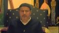 [4] - Tafseer Surah Hajj -  Ayatullah Sayed Kamal Emani -  Dr. Asad Naqvi - Urdu