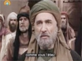 [21] La Pureté Perdue - Muharram Special - Persian Sub French
