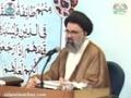 [33] نظام حکومت الٰہی در قرآن Ustad Syed Jawad Naqavi - Urdu