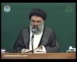 [35] نظام حکومت الٰہی در قرآن Ustad Syed Jawad Naqavi - Urdu