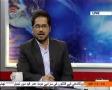[18 Feb 2014] Andaz-e-Jahan - Islami Bain alParlimani Union Ijlas Tehran - Urdu