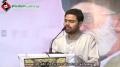 [سیمینار : سالگرہ انقلابِ اسلامی ایران] Tarana : Br. Zuhair - 08 Feb 2014 - Urdu