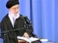 Prophet sa.ws Hadith Tafseer - Patience- Ayatullah Khamenei - Farsi