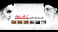 [06] Islamic Revolution Anniversary 2014 - Poetry : Br. Zeeshan - English