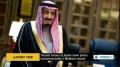 [21 Feb 2014] Tourists furious as Saudi crown prince exclusively books 3 Maldives resorts - English