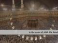 Ya Aliyu Ya Adheem - Arabic