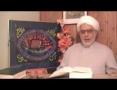 Tafseer Al Fatiha Cont... - Imam Jowad Al-Ansari - English