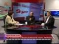 Spectrum Iran - Br. Hamid Sharafi - English